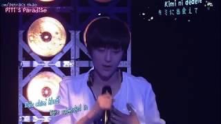 [PiTi] - Vietsub/kara - Tada Aitakute EXILE - Minhyun Cover [ NU'EST 1st SHOWTIME]