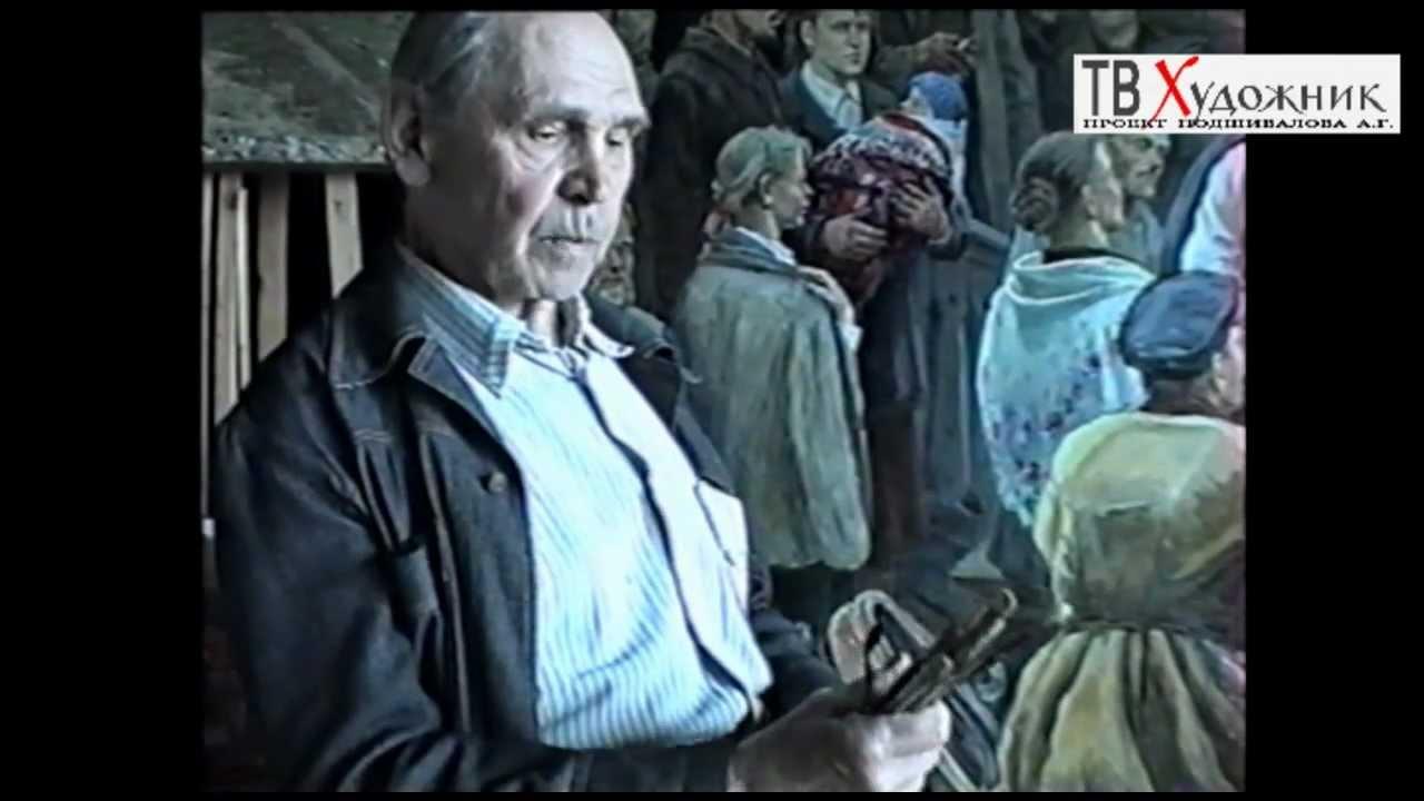 Сысоев николай александрович художник