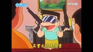 哆啦A梦中文版478话 卖命领带 小叮噹   P1