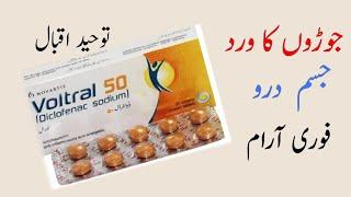 Urdu en emulgel utiliza voltral