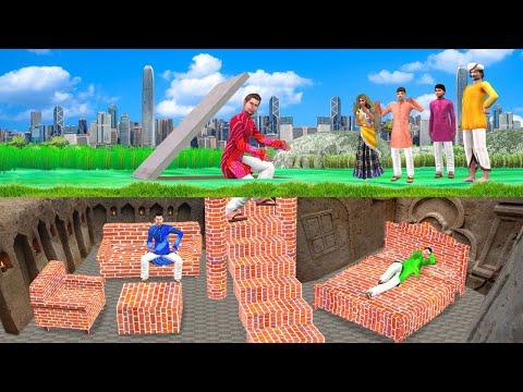 भूमिगत ईंट का घर Underground Brick House Comedy Video हिंदी कहानियां Hindi Kahaniya Comedy Video