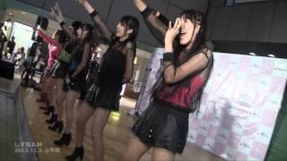 その1 2013.11.5 町田(まちだターミナルプラザ) しず風&絆~KIZUNA...