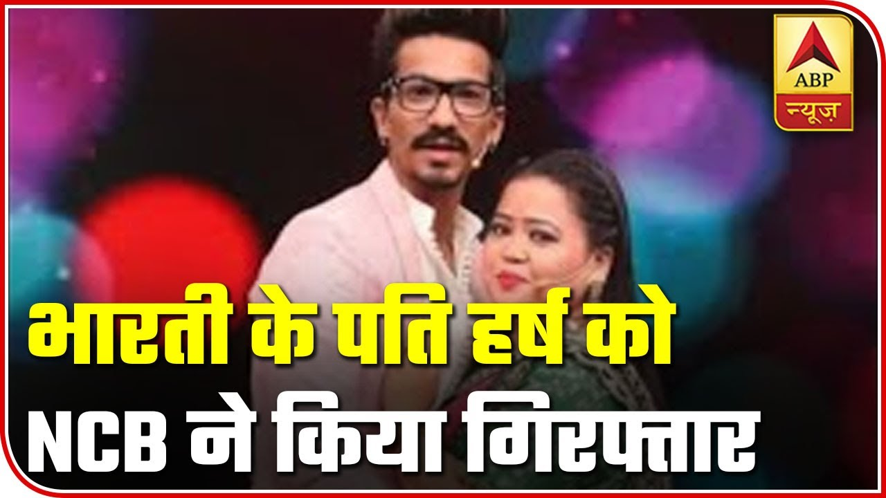After comedian Bharti Singh, husband Harsh Limbachiya arrested in ...