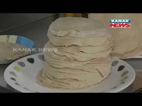 More Than 200 Women Praticipates In Roti Rolling Compition At Rajkot Gujarat