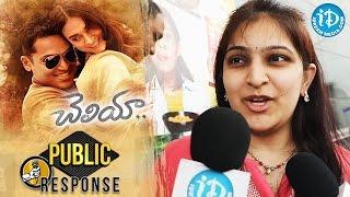 Cheliya Movie Public Response / Review || Karthi, Shraddha Srinath, Aditi Rao Hydari || Mani Ratnam