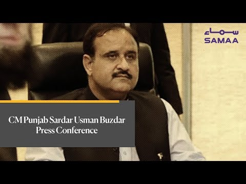 CM Punjab Sardar Usman Buzdar Press Conference | SAMAA TV | 13 Dec,2018