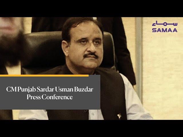 CM Punjab Sardar Usman Buzdar Press Conference | SAMAA TV | 13 Dec,2018