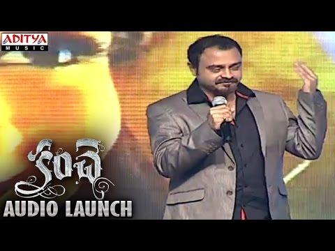 Chirrantan Bhatt Emotional Speech At Kanche Audio Launch || Varun Tej, Pragya Jaiswal