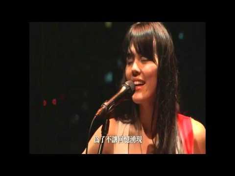 Country Roads (Live) - Priscilla Ahn Billboard Japan