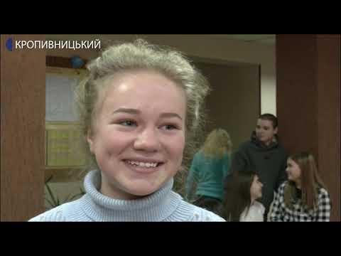 UA: Кропивницький: Вечорниці організували в шостій школі Кропивницького
