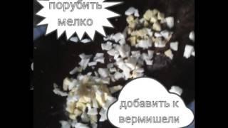 САЛАТ С МИВИНОЙ,ЯЙЦАМИ,КОЛБАСОЙ/САЛАТ ЛЕГКИЙ И ПРОСТОЙ