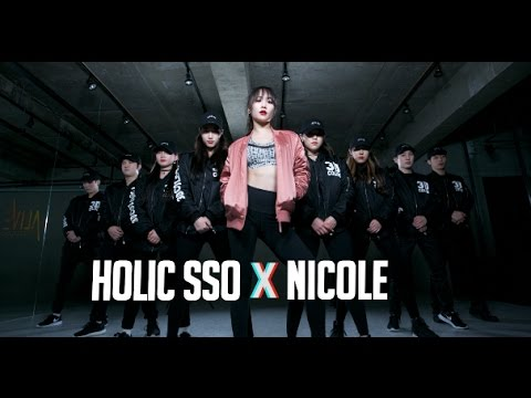 I'M REALLY HOT - MISSY ELLIOTT / HOLIC SSO CHOREOGRAPHY(FT. NICOLE)