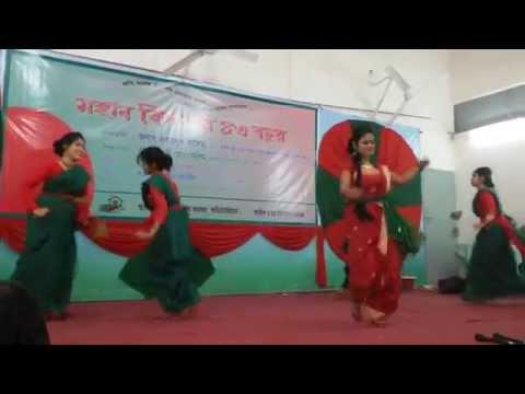 Dance with Lal Sobojer Bijoy Nishan Bangla song
