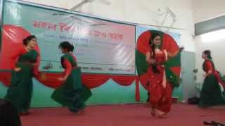 Dance with Lal Sobojer Bijoy Nishan Bangla song