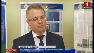 Директор мінської фірми підозрюється в розкраданні засобів з інноваційного фонду Мінміськвиконкому