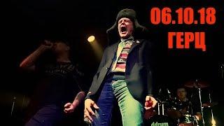 Адовый Мужик  Аlcohol Мachine Live Адовый Мужик And Яйцы Fаберже 6.10.18