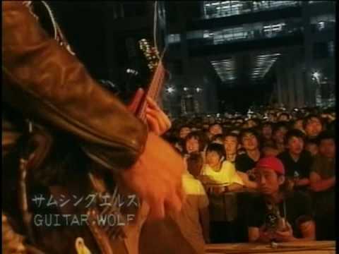 Guitar Wolf ~ビリー追悼~