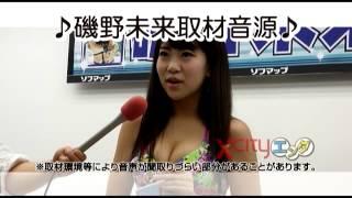 ライブアイドル「CANDY GO!GO!」メンバーにして、ユニット内最強のGカッ...