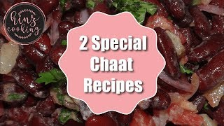Top 2 Chaat Recipe - Ramadan 2018 Special Recipes for Iftar by Hinz Cooking