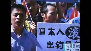 日本製品不買を強調して尖閣の日本所有に抗議する中国。上海にいる日本...