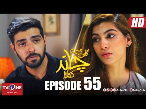 Gali Mein Chand Nikla | Episode 55 | TV One Drama | 10 April 2018
