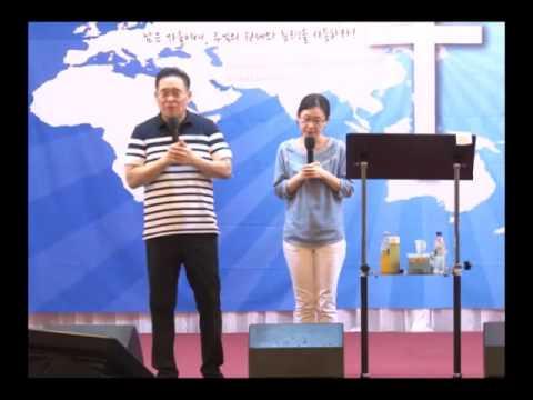 Go4 Singapore - Sabah Zoe Ministry - Sermon 3 / 沙巴 - 生命事工 - 证道(三)