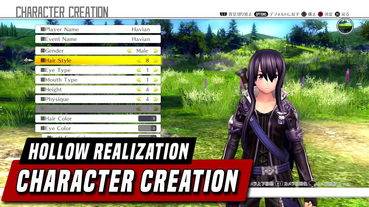 Male & Female Character Creation in Sword Art Online: Hollow Realization
