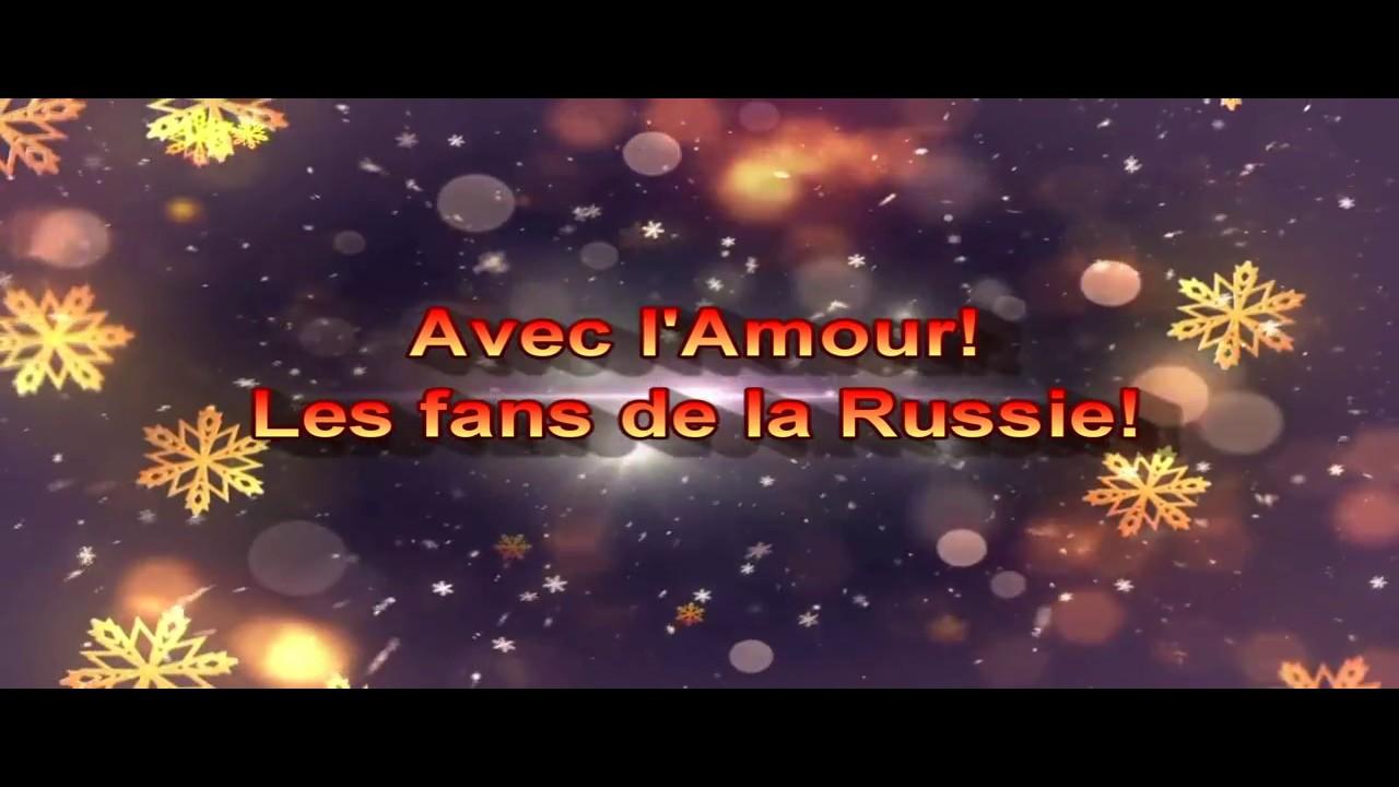 Joyeux Anniversaire Vincent Niclo Les Fans De La Russie Youtube