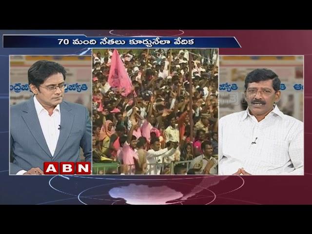 Public Point over Sonia Gandhi Telangana Election Campaign Part 2 ABN Telugu