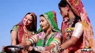 Video Marwadi Fagan Song 2015    Halo Re Gehariya    Hd Rajasthani Holi Song download MP3, 3GP, MP4, WEBM, AVI, FLV April 2018