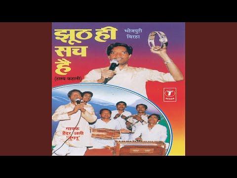 Jhooth Hi Sach Hai (Hasya Kahani)