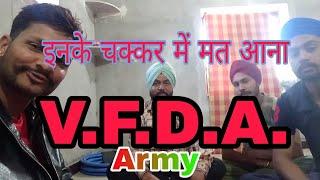इनके चक्कर में मत आना सावधान / Viru fouji Defence Academy Sikar Rajasthan