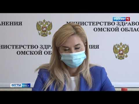Омск накрыло второй волной коронавируса