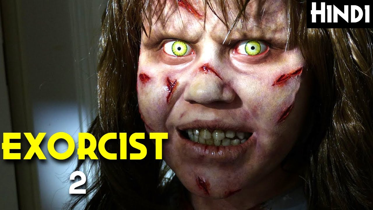 THE EXORCIST 2 : THE HERETIC (1977) Explained In Hindi | Exorcist Movie Part-2 | PAZUZU IS FREE