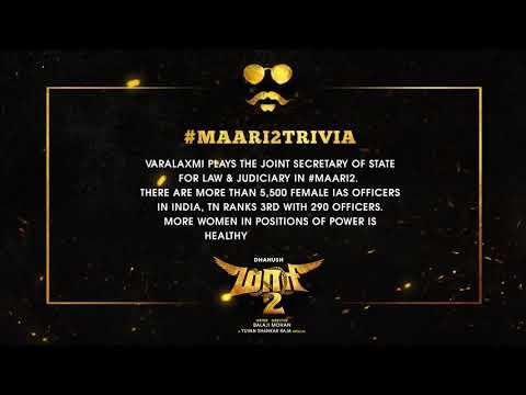 Maari 2 - Trivia #5 | Dhanush | Balaji Mohan | Yuvan Shankar Raja | Wunderbar Films