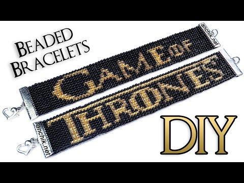 """Tutorial: Beaded bracelet """"Game of Thrones"""" / Браслет """"Игра Престолов"""" из бисера"""