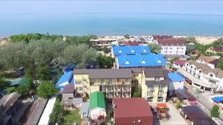 Анапа Джемете Гостевой дом Кайт   номера в 100 метрах от моря