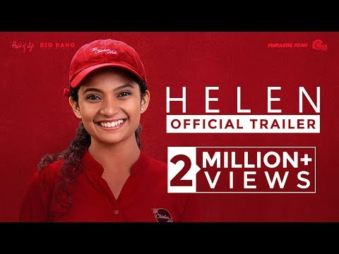 HELEN Malayalam Movie|Official Trailer| Anna Ben|Vineeth Sreenivasan|Mathukutty Xavier|Shaan Rahman