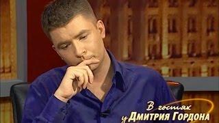 """Андрей Данилко. """"В гостях у Дмитрия Гордона"""" (2004)"""