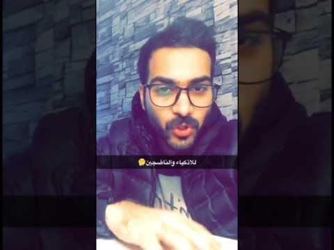 مجموعة معلومات حلوه ومفيده من يومياتي في السناب شات @ يوسف الحربي