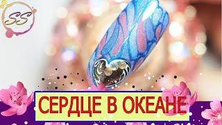 NAILS: Дизайн ногтей: Витражная мозаика: Соколова Светлана