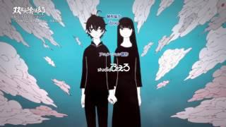 Download lagu TVアニメ 双星の陰陽師 OPED集 MP3