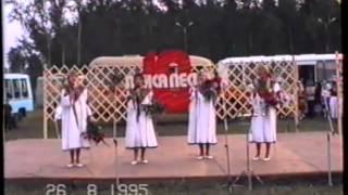 1995 Юбилей 10 лет анс Лейся,песня Варгаши 2 часть