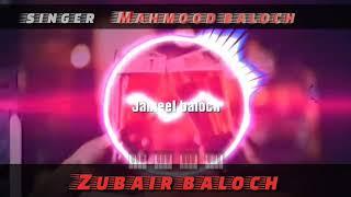 Balochi song Wara Man Biyara Mahmood and Zubair