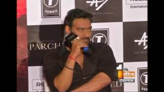 Clash between Ajay Devgan and  Karan Johar | First India News