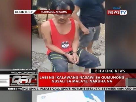 QRT: Suspek sa droga, arestado sa buy-bust operation