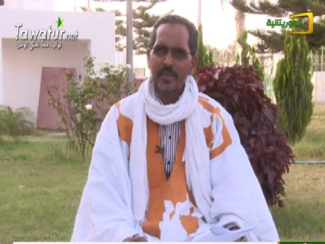 برنامج فسحة أدبية مع الأديب حبيني ولد اسباعي | قناة الموريتانية
