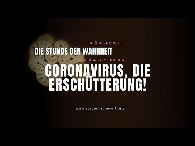 CORONAVIRUS, DIE ERSCHÜTTERUNG! - Bruder William (Deutsch)