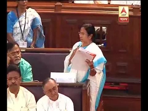 Watch, the speech of CM Mamata Banerjee at assembly on friday