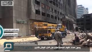 مصر العربية |  وصول معدات القوات المسلحة لهدم مبنى الحزب الوطنى بالتحرير